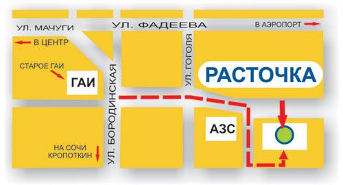 Схема проезда Краснодар.